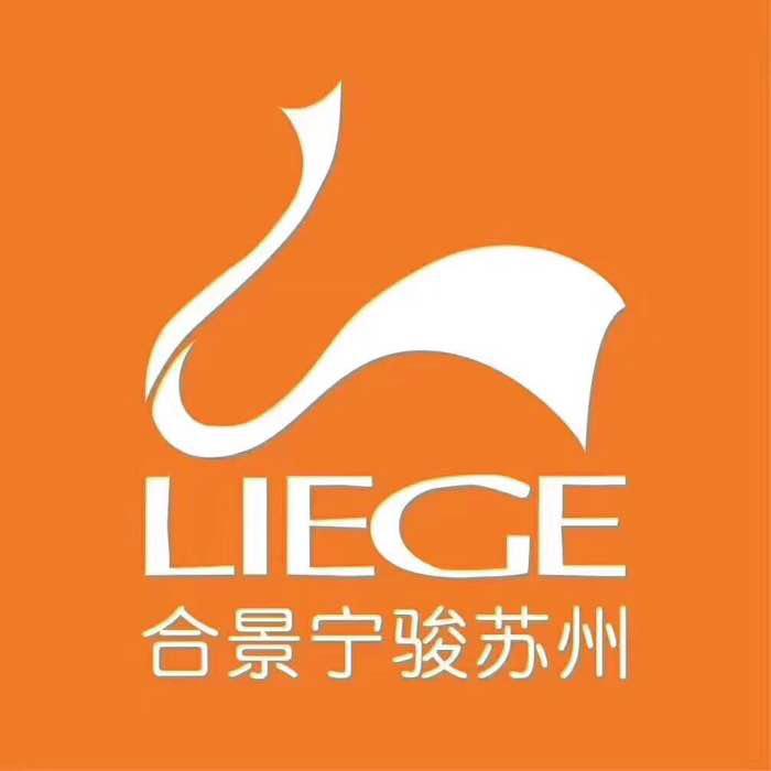 苏州宁骏物业logo