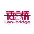 语言桥logo