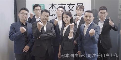 庄河招聘网_「杰克交易招聘」-BOSS直聘