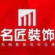 名匠装饰金星店logo