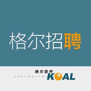 格爾軟件logo