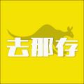 上海仓谷供应链管理logo