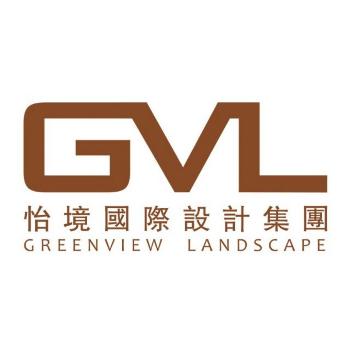 GVL怡境景觀