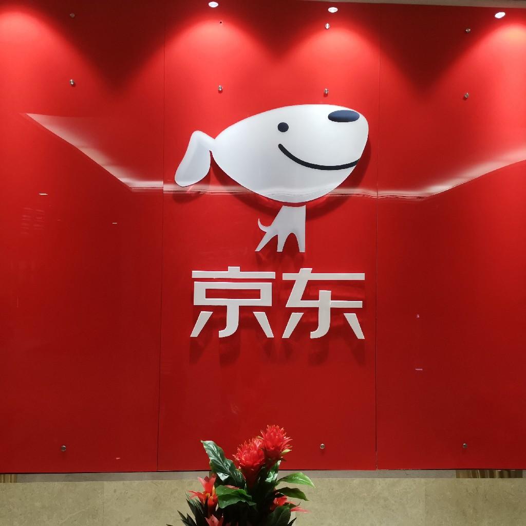 京东振世logo