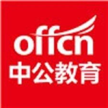 北京中公教育科技