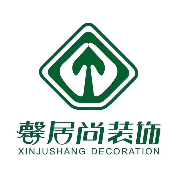 成都馨居尚装饰集团logo
