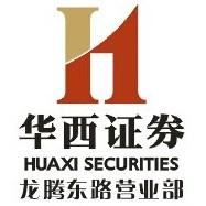 华西证券股份有限...logo