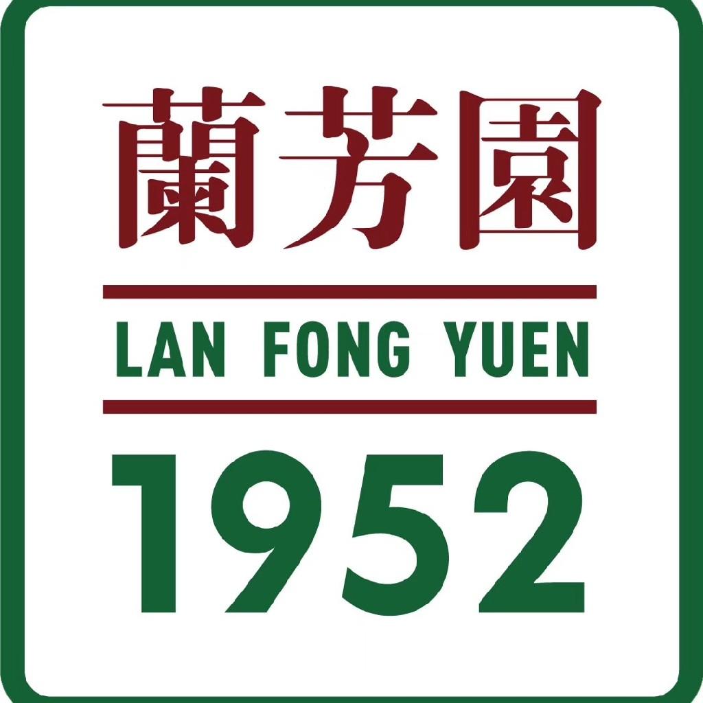 正港味饮品店logo
