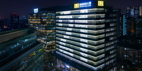 {北京搜狐新媒体信息技术有限公司 } 公司照片