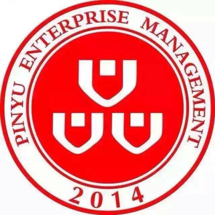 品誉集团logo