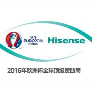 海信集团logo