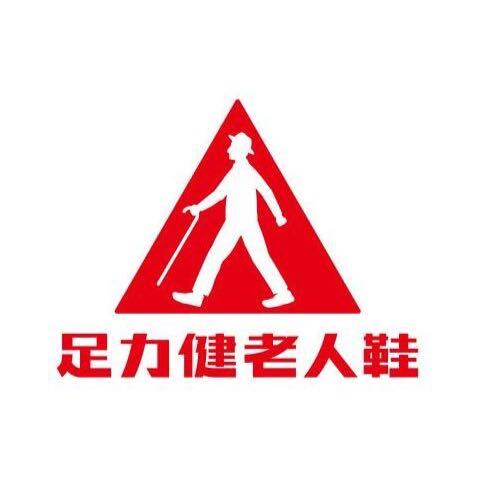 五色风电子商务logo