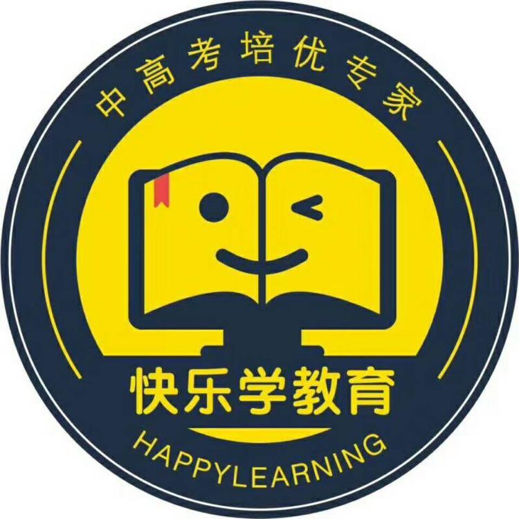 智学培训学校有限公司