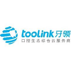 深圳牙领科技有限公司