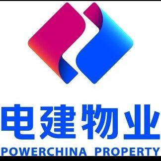 中電建物業