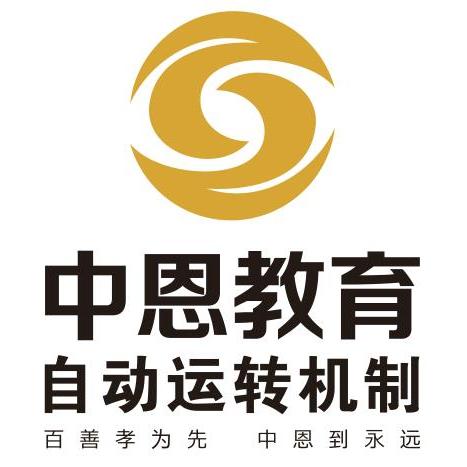 中恩国际logo