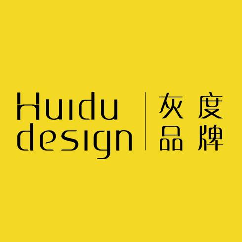 灰度品牌logo