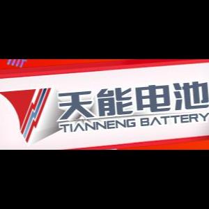 天能电池集团