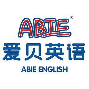 爱贝英语logo