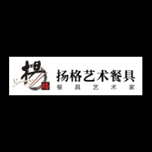 扬格艺术餐具logo