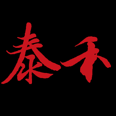 泰禾集團logo