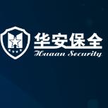 华安保全logo