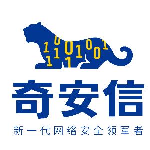 奇安信集团logo