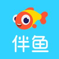 伴鱼logo