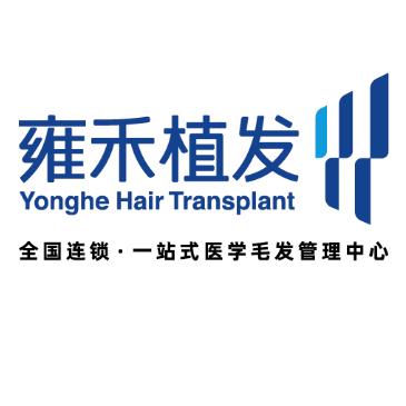 北京雍禾醫療集團