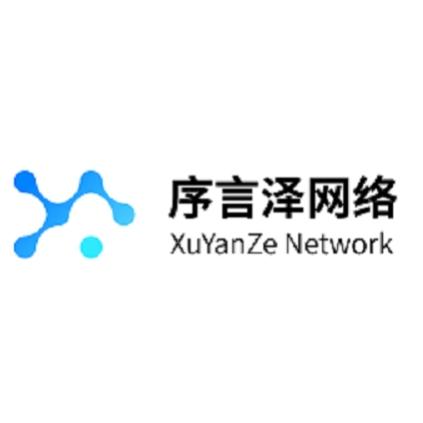 序言澤logo