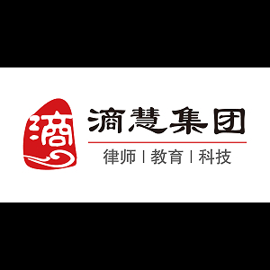 北京滳慧科技集團