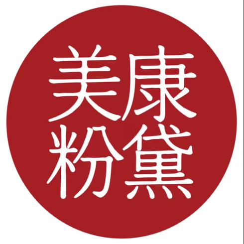 听雪电子商务logo
