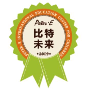 比特易儿童早教中心logo