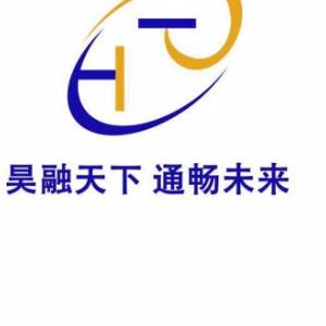 昊通通讯logo