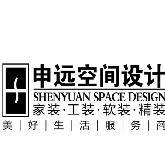 申远空间设计北京总部logo