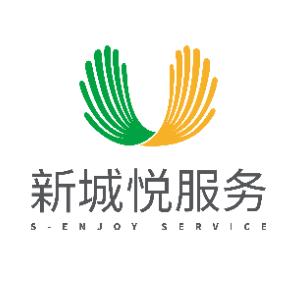 新城悦服务集团logo