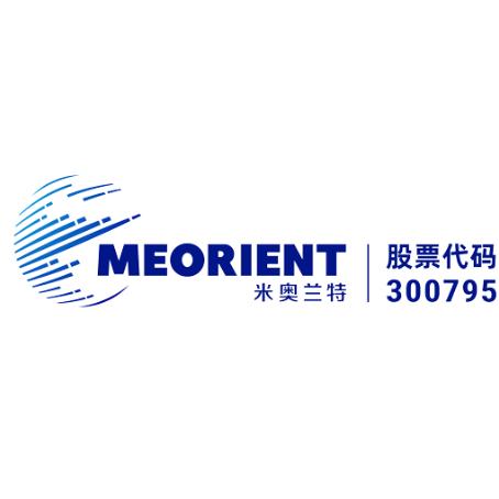 米奥兰特会展logo