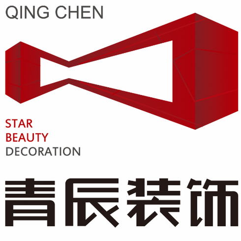 青辰装饰设计logo