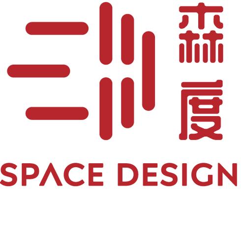 森度设计logo