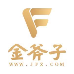 金斧子logo