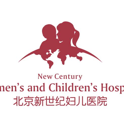 新世紀婦兒醫院