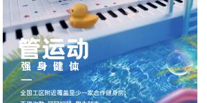 {作业帮教育科技(北京)有限公司 } 公司照片