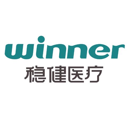 稳健医疗logo