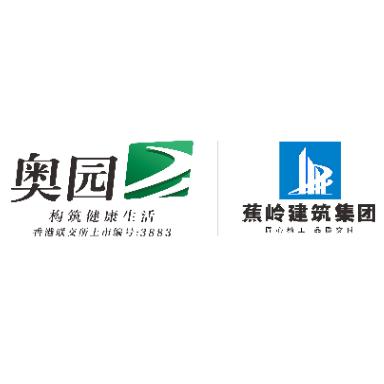 广东蕉岭建筑工程...
