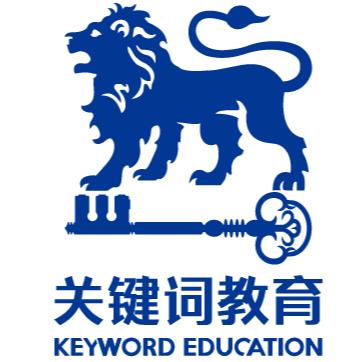 深圳市關鍵詞教育