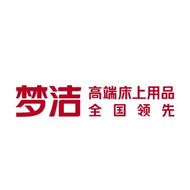 夢潔家紡logo