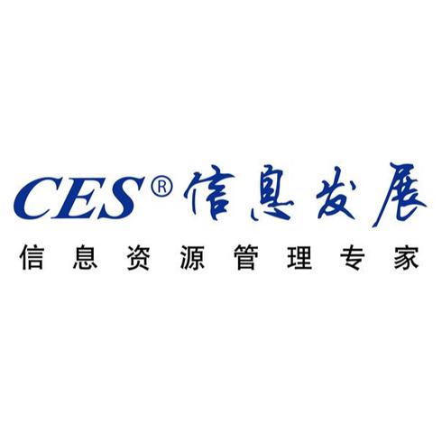 上海信聯信息發展...logo