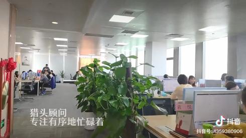 {重庆慧猎信息科技有限公司 } 公司照片