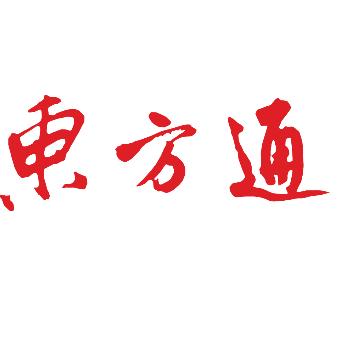 東方通logo