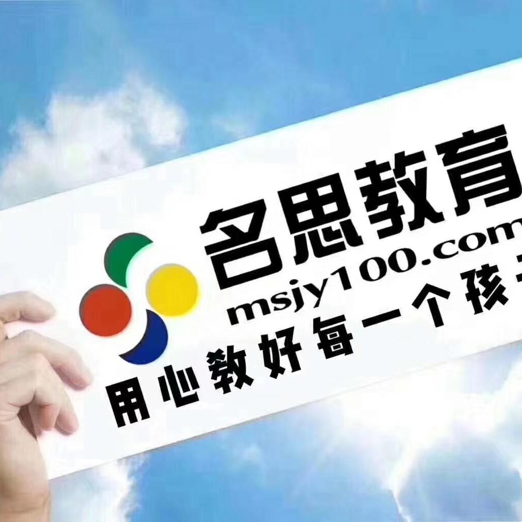 思睿文化logo